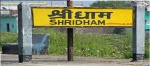 Shridham(SRID) Train Time-Table