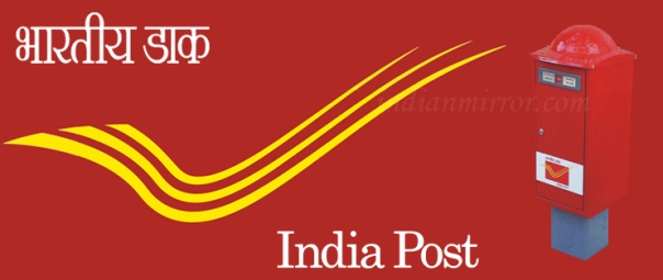 indiapost-limg
